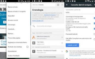 come cancellare cronologia su android